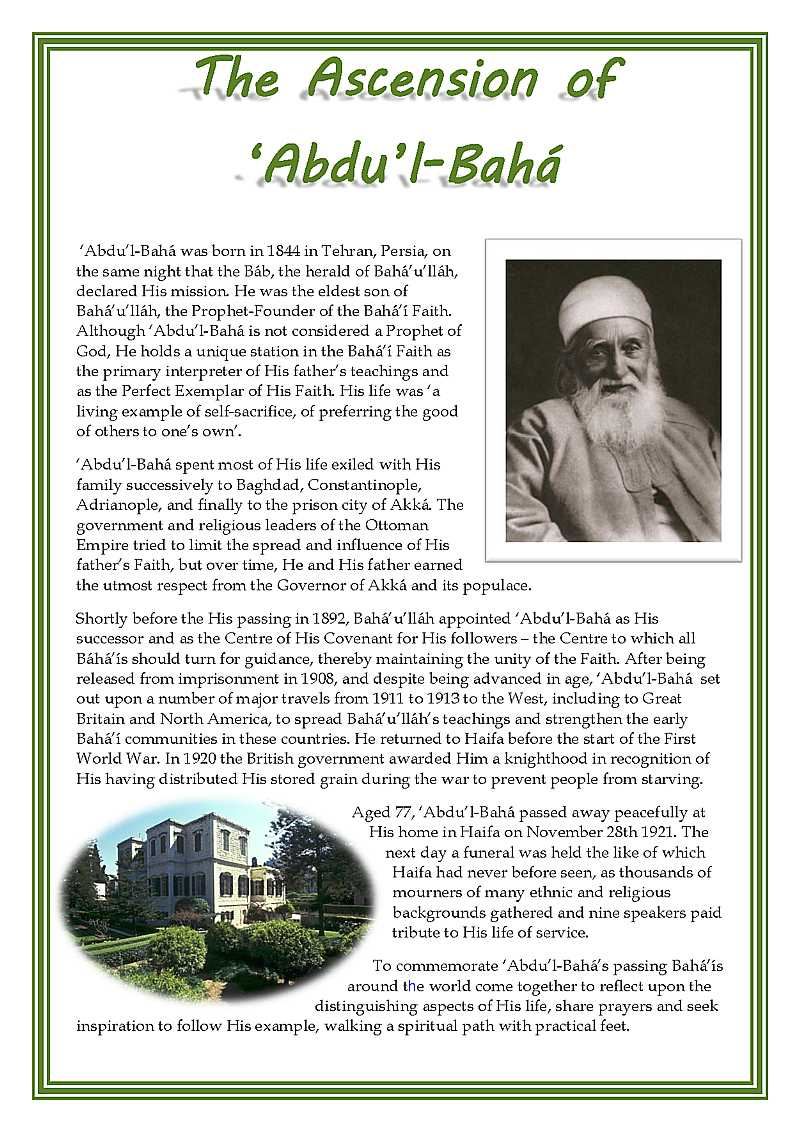 The Ascension of 'Abdu'l-Bahá